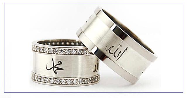 Peygamber Efendimizin Evlilikleri (Hz. Ümmü seleme ile Evlenmesi)