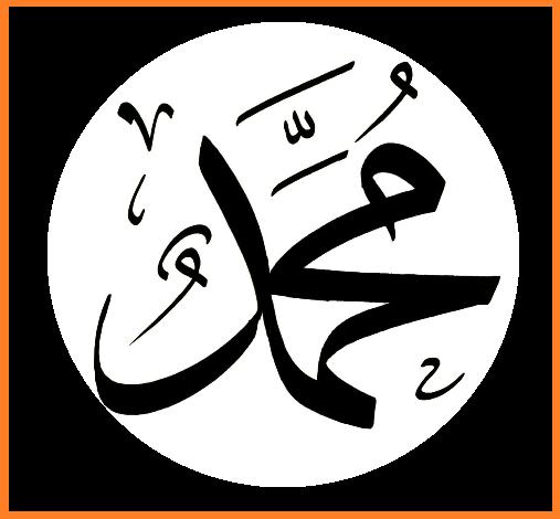 Hz. Peygamberimiz (s.a.v) Duası