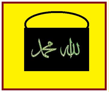 Hz. Muhammed (s.a.v) in Oğlu Kasım (r.a)