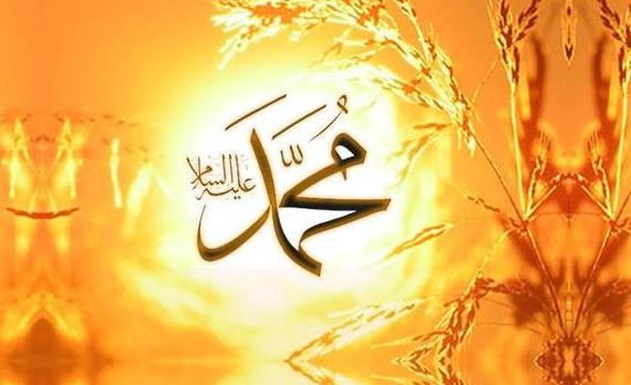 Peygamberimiz İslam Dininde ilk İbadet Namazın Tarifini yapar