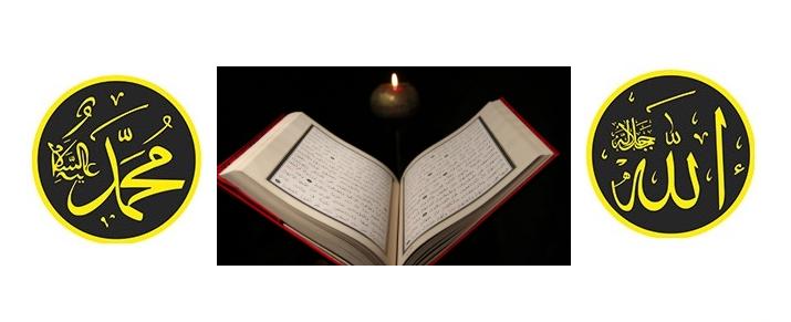 Kuranda evlilik ile ilgili ayetler Nısa suresi