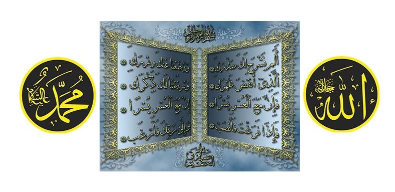 Kuran'ı kerimde evlilik ile ilgili ayetler