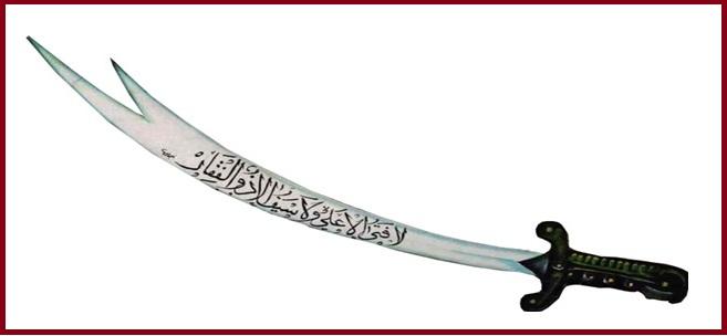 Hz. Ali (r.a) Dönemi (656-661)