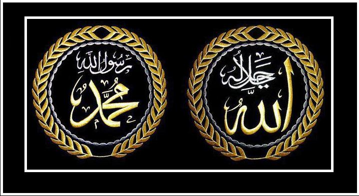 Hz. Muhammed (s.a.v.) ilk önemli muhatabı Kureyşliler oldu.