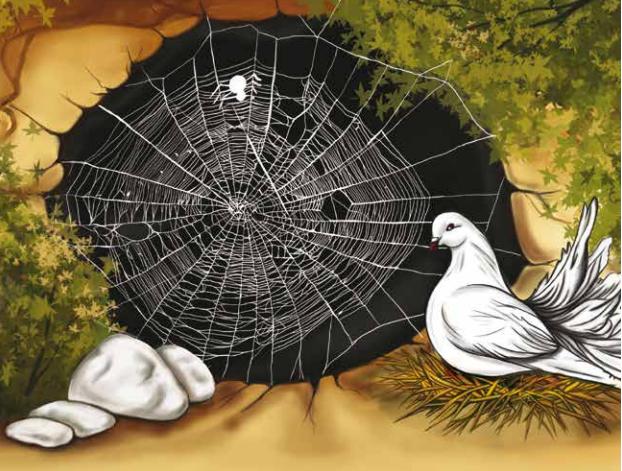 Peygamberimiz ve Ebu Bekir Sevr Mağarasındaki karşılaştıkları mucize