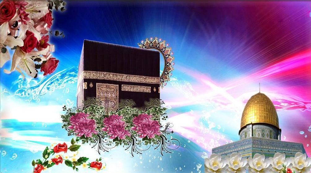 Hz. Muhammed İsra Ve Miraç Mucizesi