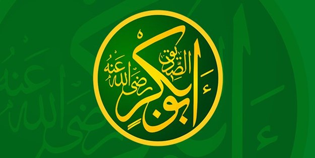 Hz. Ebu Bekir İslam Dinini Kabul Etmesi
