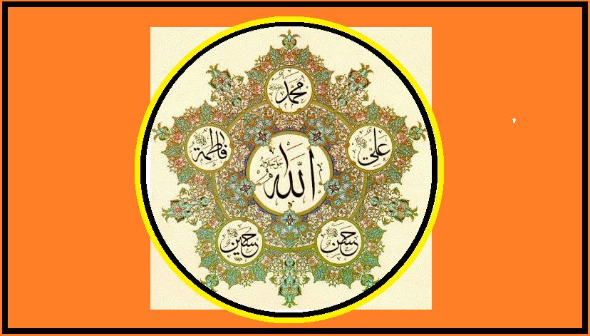 Hz. Muhammed'in İslama Gizlice Daveti ve ilk Müslümanlar