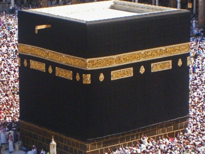 İslam Dininin 5 şartından hac plan ve hac için erkek olsun, kadın olsun hac için gerekli şartları oluşmu